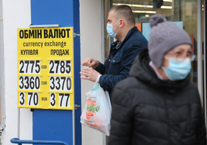 По оценкам экспертов, украинская гривня продолжит укрепление