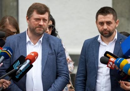 Олександр Корнієнко (ліворуч) і Давид Арахамія (праворуч)