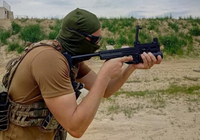 Фото: Украинский милитаристский Портал