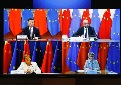 Лідери Євросоюзу і Китаю під час зустрічі онлайн, червень 2020 г./Official website of the European Union