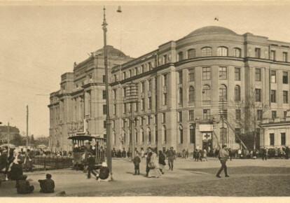 Харків, 1918-й