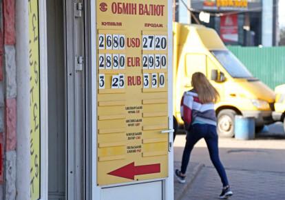 Девальвация национальной валюты сделает рядовых украинцев беднее / УНИАН