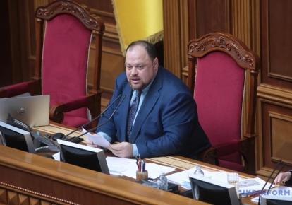 Руслан Стефанчук