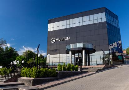 G-Museum в Городке