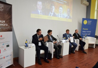 I Конференция по энергетическому праву от АПУ