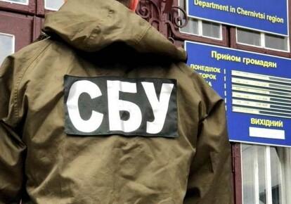 До суду скерували матеріали щодо співробітника СБУ