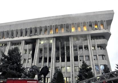 Пожар в президентском дворце в столице Кыргызстана Бишкеке