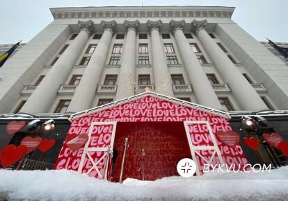"""""""Домик любви"""""""