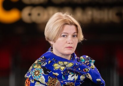 """Сопредседатель фракции """"ЕС"""" Ирина Геращенко"""
