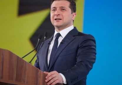 "Владимир Зеленский на форуме ""Украина 30"""