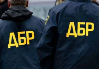 Сотрудники Государственного бюро расследований