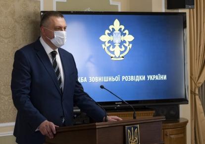 Новыйо глава Службы внешней разведки Александр Литвиненко