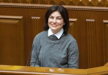 Ирина Венедиктова