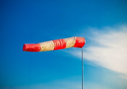 Можливі пориви вітру до 15-20 м\с
