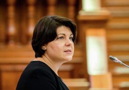 Наталя Гаврилиця