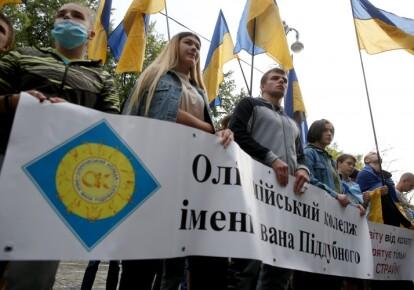 Акція протесту студентів і тренерів Олімпійського коледжу