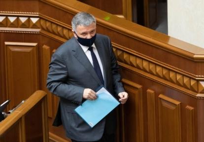Екс-міністр внутрішніх справ Арсен Аваков