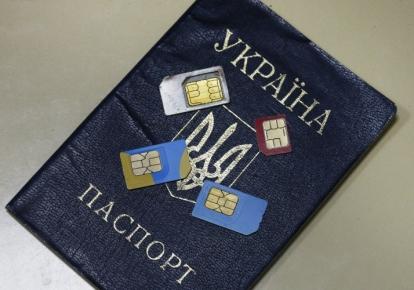 Реєстрацію SIM-карт намагаються впровадити в Україні вже близько 10 років, з інтервалом у два-три роки, коли чергова команда, прийшовши до влади, починає просувати цю тему