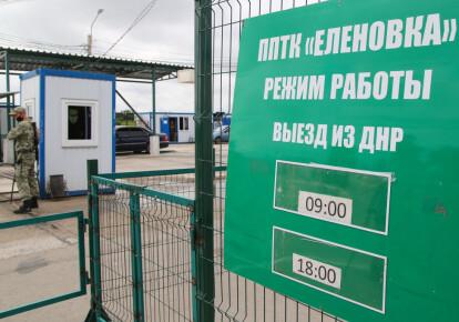 """""""ДНР"""" на один день відновила роботу пункту пропуску """"Оленівка"""" / Getty Images"""