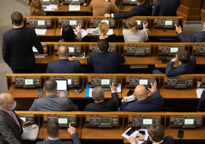 Верховна Рада прийняла бюджет-2021