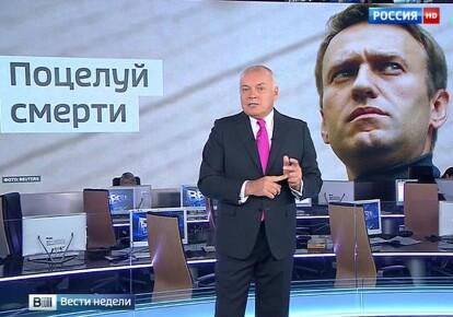 """Тема """"Навального-агента ЦРУ"""" запускалась и раньше, в вышедшем почти пять лет назад сюжете программы """"Вести"""" / скриншот"""