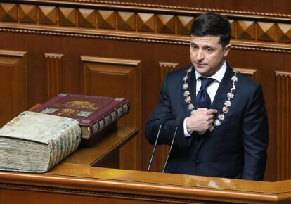 Владимир Зеленский принес присягу и стал президентом