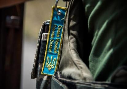 14 жовтня — День захисників і захисниць України