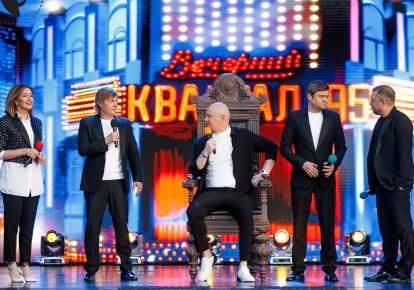 Фото: kvartal95.com