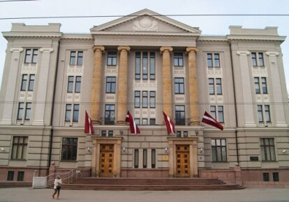 МЗС Латвії