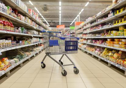 В Украине подорожают продукты