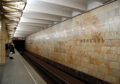 "Станция метро ""Оболонь"""