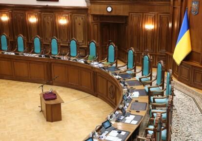В зале Конституционного суда