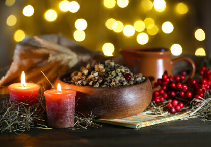Кутя - традиционное рожденственское блюдо во многих странах мира