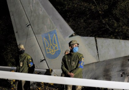 Місце падіння військового літака Ан-26 в Харківській області