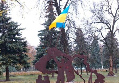Пам'ятник Героям Небесної сотні в Білій Церкві
