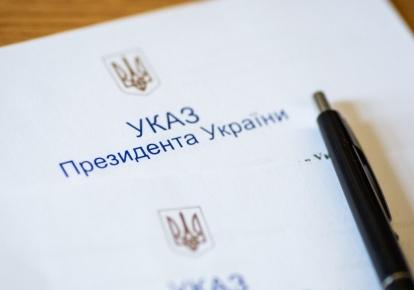 Випадки скасування судами безпосередньо указів президента в політичній історії України траплялися вкрай рідко