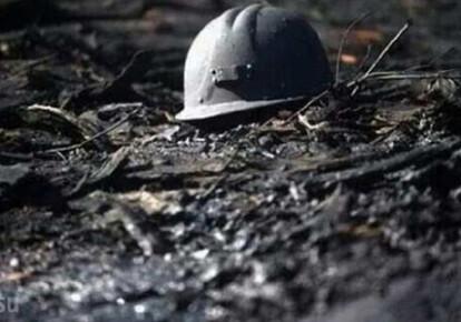 Обвал шахты (иллюстрация)
