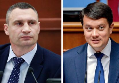 Виталий Кличко и Дмитрий Разумков