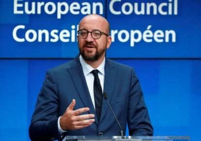 Президент Евросовета Шарль Мишель