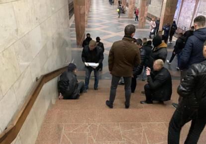 СБУ предотвратила теракт в метрополитене Харькова