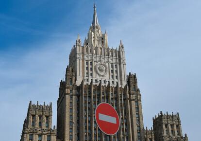 Будівля міністерства закордонних справ Росії
