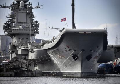 """Авіаносний крейсер РФ """"Адмірал Кузнєцов"""" у Мурманську на ремонті, 2018 р."""