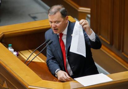 Олег Ляшко на заседании парламента 11 июля 2019 г. Фото: УНИАН