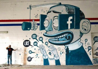 Фото: baronmag.com