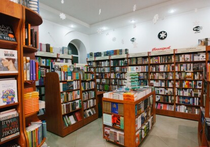 """""""Книгарня """"Є"""" відмовилася від політики підтримки україномовних книг/VeжА"""