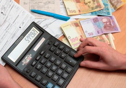 Размер субсидий для украинцев уменьшился