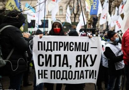 Плакаты протестующих