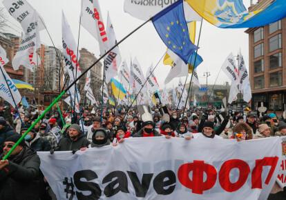 У Києві підприємці вийшли на акцію протесту