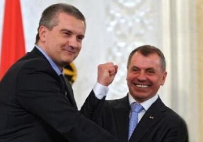 Сергей Аксенов и Владимир Константинов