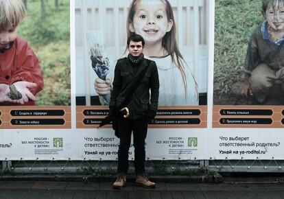 """Шеф-редактор сайта телеканала """"Дождь"""" Илья Клишин с оптимизмом смотрит в будущее России"""